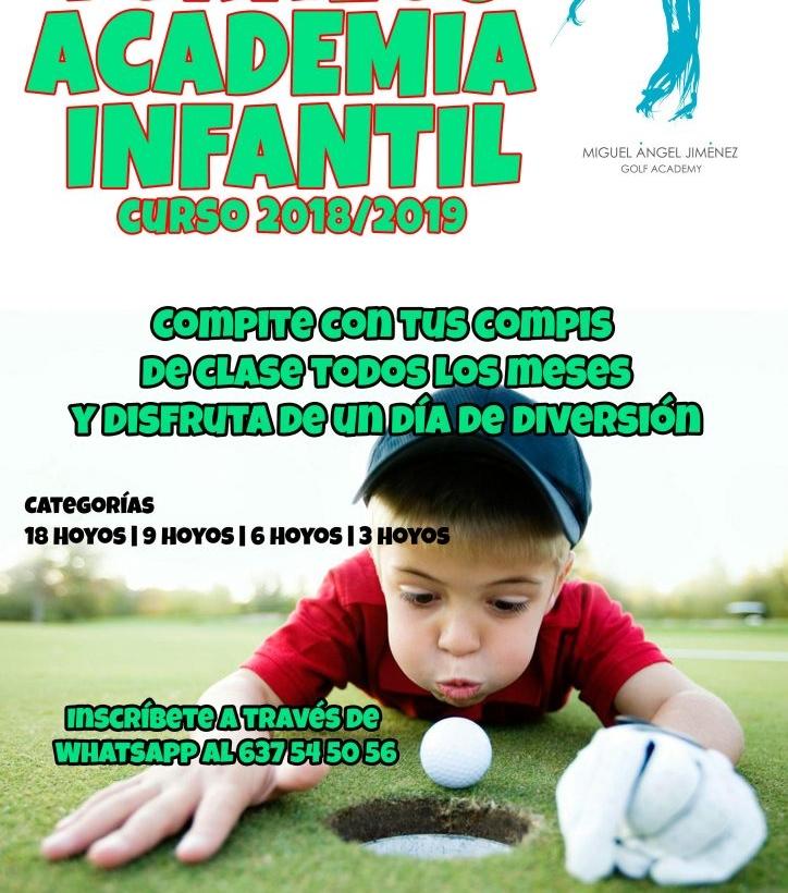 Torneo Academia Infantil 2017/2018